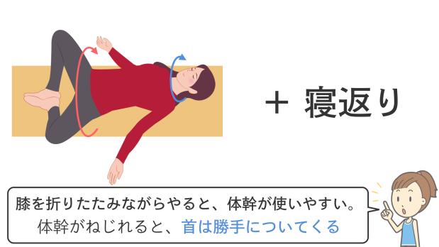 腰痛対策.004